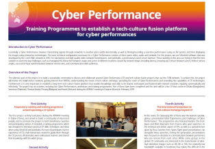 [Case Study] Cyber Performance (2019.02) 썸네일