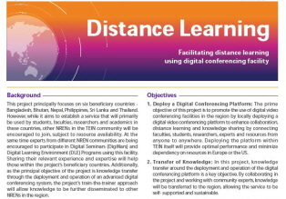[Case Study] Distance Learning (2019.07) 썸네일